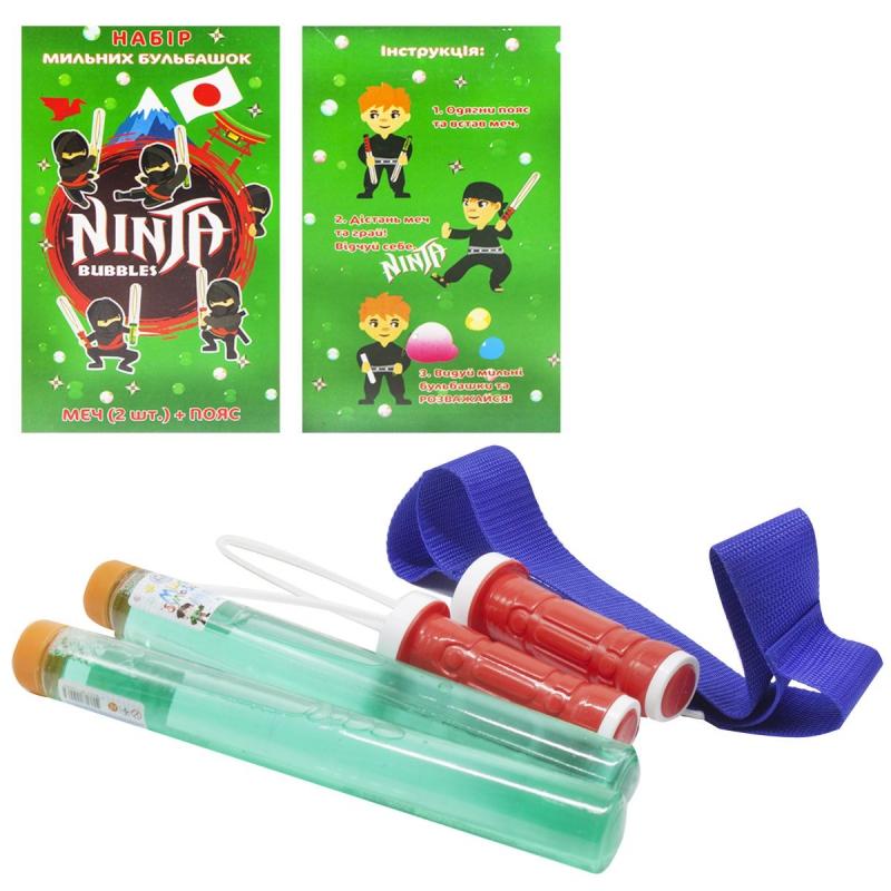 """Подарочный набор с мыльными пузырями """"Ninja"""" ННинзя купить в магазине """"Пустун"""""""