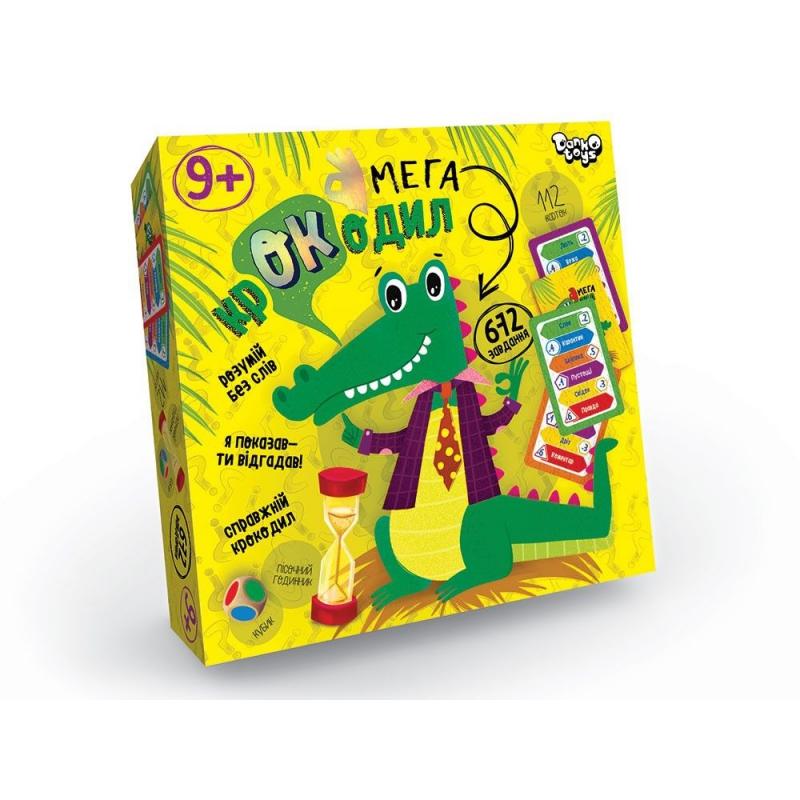 """Настольная игра викторина Мега-крокодил укр CROC-03-01U купить в магазине """"Пустун"""""""