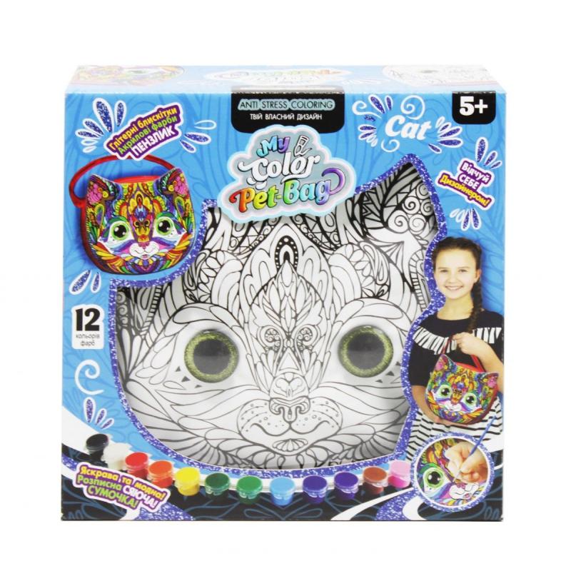 "Креативна творчість My Color Pet-Bag 01-02U CPB-01-02U купить в магазине ""Пустун"""