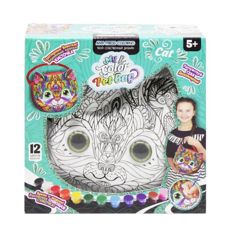 """Креативна творчість My Color Pet-Bag 01-02 CPB-01-02 купить в магазине """"Пустун"""""""