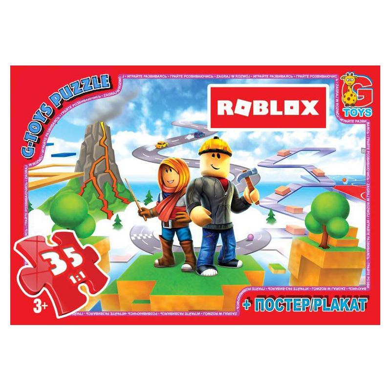 """Пазлы """"Roblox"""", 35 эл RX300 купить в магазине """"Пустун"""""""