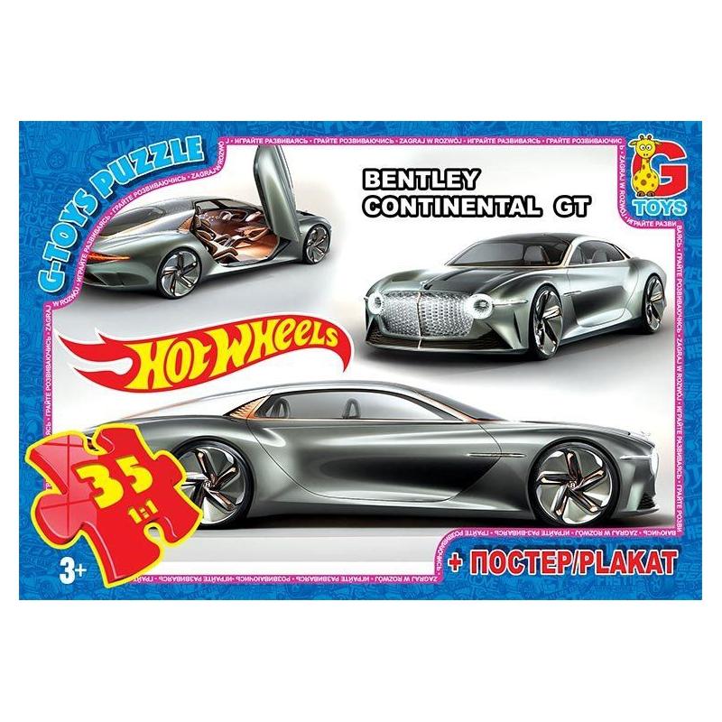 """Пазлы """"Hot Wheels"""", 35 эл FW724 купить в магазине """"Пустун"""""""
