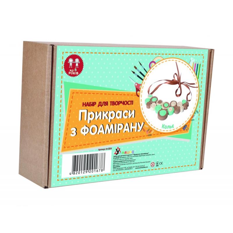 """Набор для творчества """"Колье"""" Ф-004 купить в магазине """"Пустун"""""""