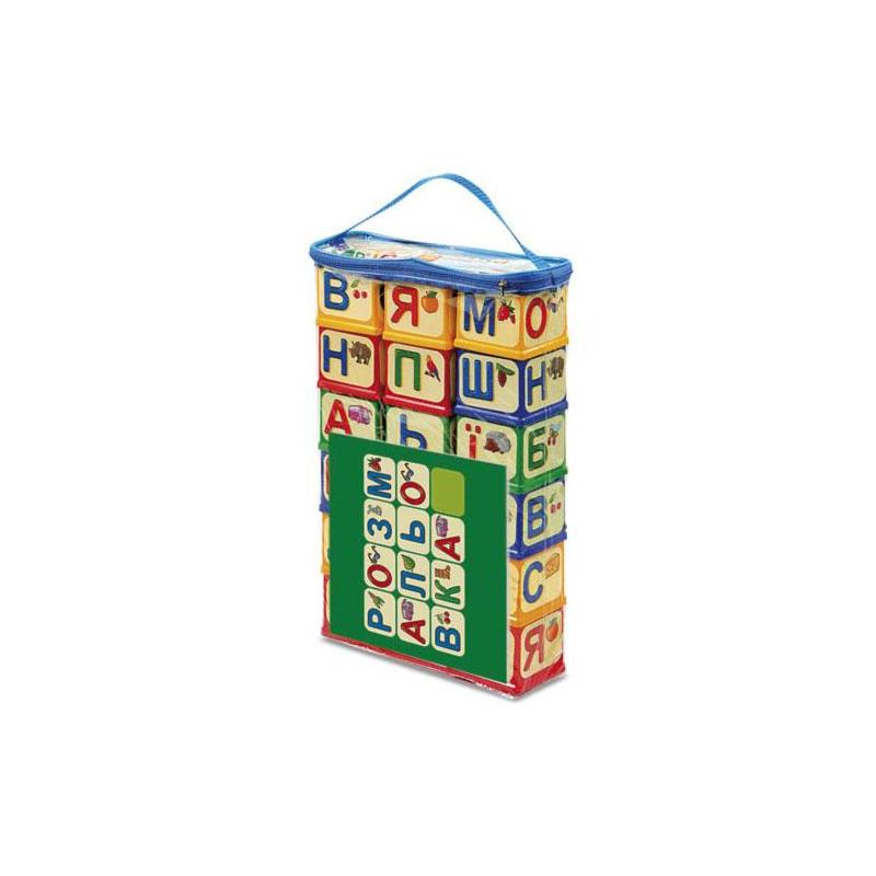 """Кубики """"Абетка з розмальовкою"""", 18 шт 0606 купить в магазине """"Пустун"""""""