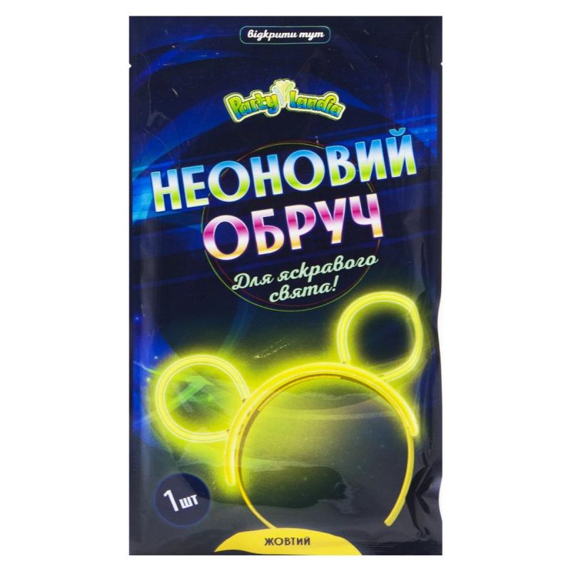 """Неоновый обруч, желтый PL106 купить в магазине """"Пустун"""""""
