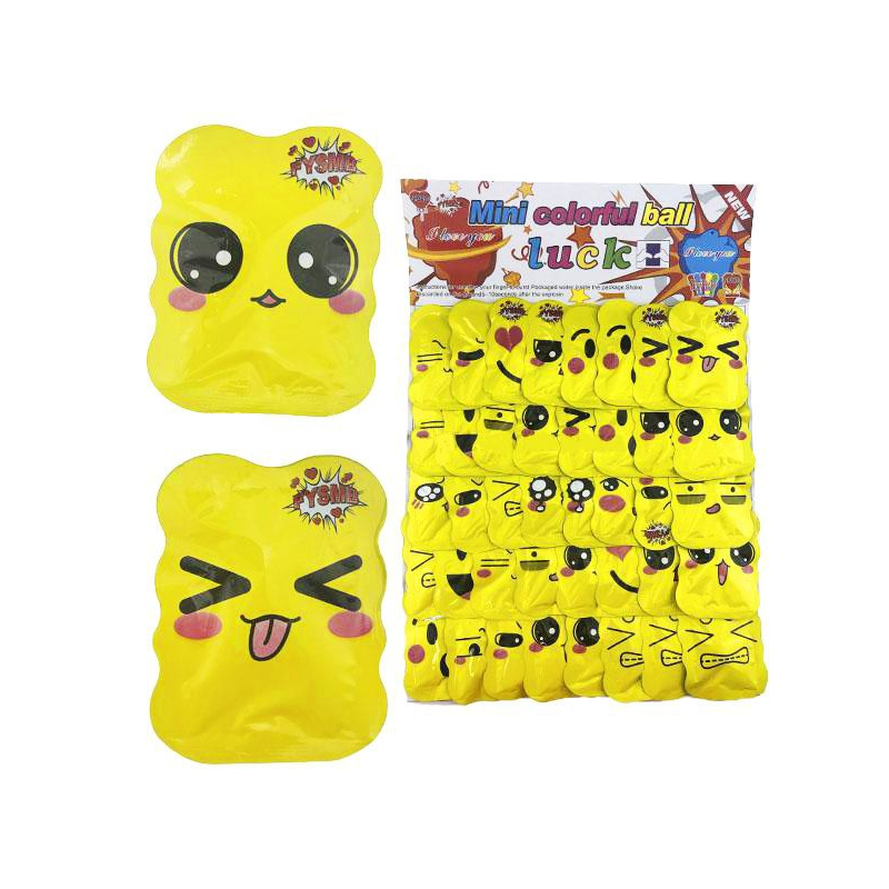 """[PR1563] Взрыв пакет квадратное жёлтое эмодзи  (40) /6000/ купить в магазине """"Пустун"""""""