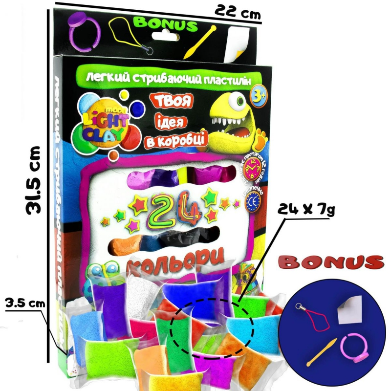 """[70044] Набір легкого стрибаючого пластиліну ТМ Moon Light Clay 24 кольори купить в магазине """"Пустун"""""""
