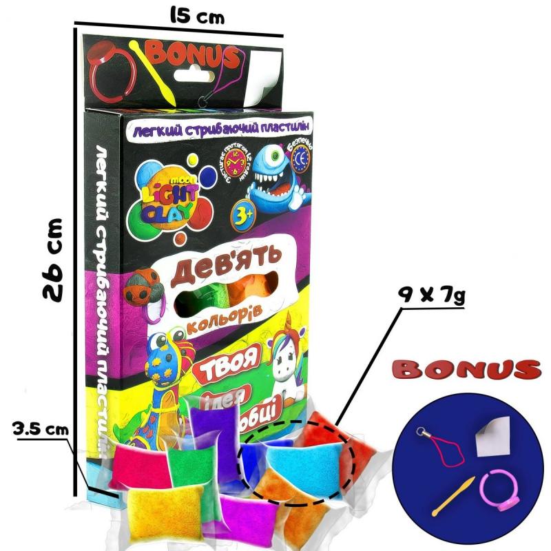 """[70045] Набір легкого стрибаючого пластиліну ТМ Moon Light Clay 9 кольорів Неон купить в магазине """"Пустун"""""""