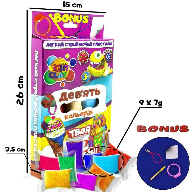 """[70046] Набір легкого стрибаючого пластиліну ТМ Moon Light Clay  9 кольорів Мікс купить в магазине """"Пустун"""""""