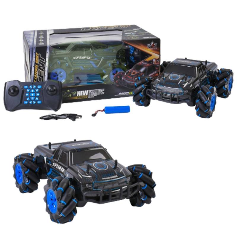 """Машина на радиоуправлении  свет, звук, аккумулятор 3.7 V, управление 2.4G, в коробке (синяя) купить в магазине """"Пустун"""""""