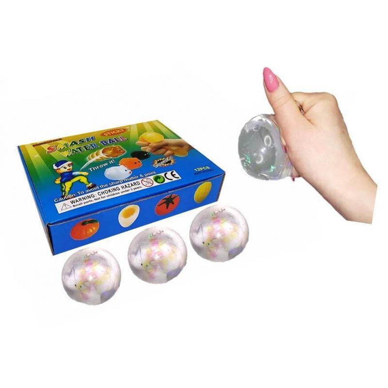 """Набор антистресс игрушек """"Мячик голограмма"""", 12 штук MLhologram6 купить в магазине """"Пустун"""""""
