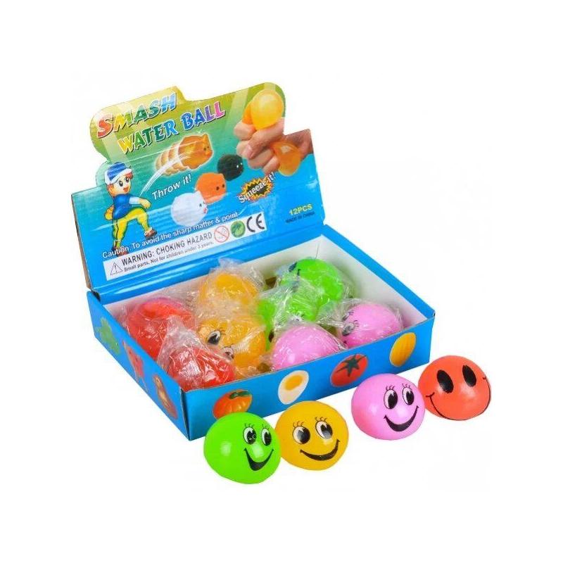 """Набор антистресс игрушек """"Смайлик"""", 12 штук MLsmile купить в магазине """"Пустун"""""""