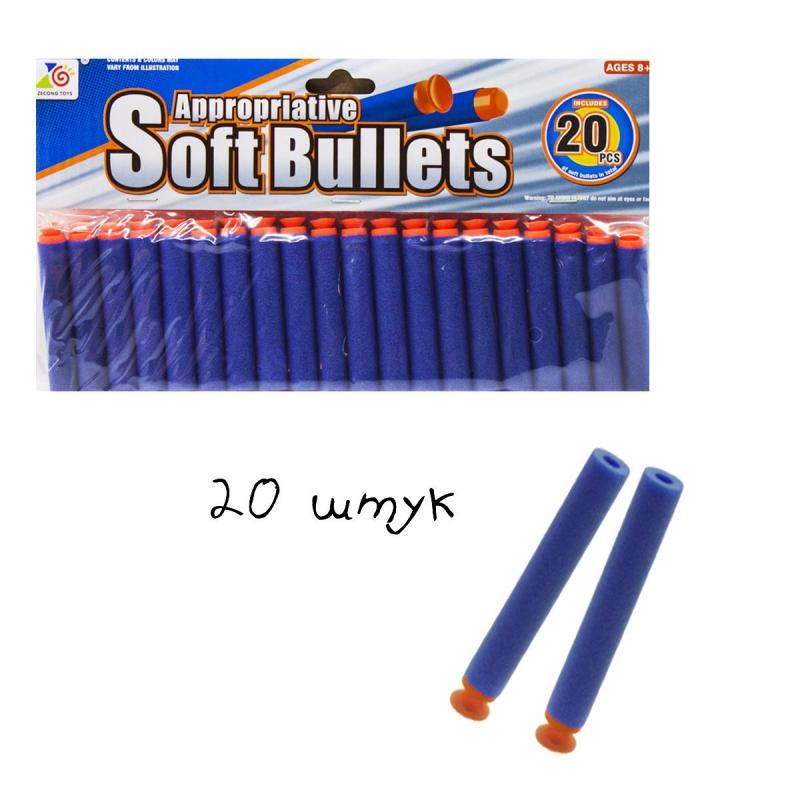 """Набор снарядов на присосках, 20 штук 01*20/02*20 купить в магазине """"Пустун"""""""