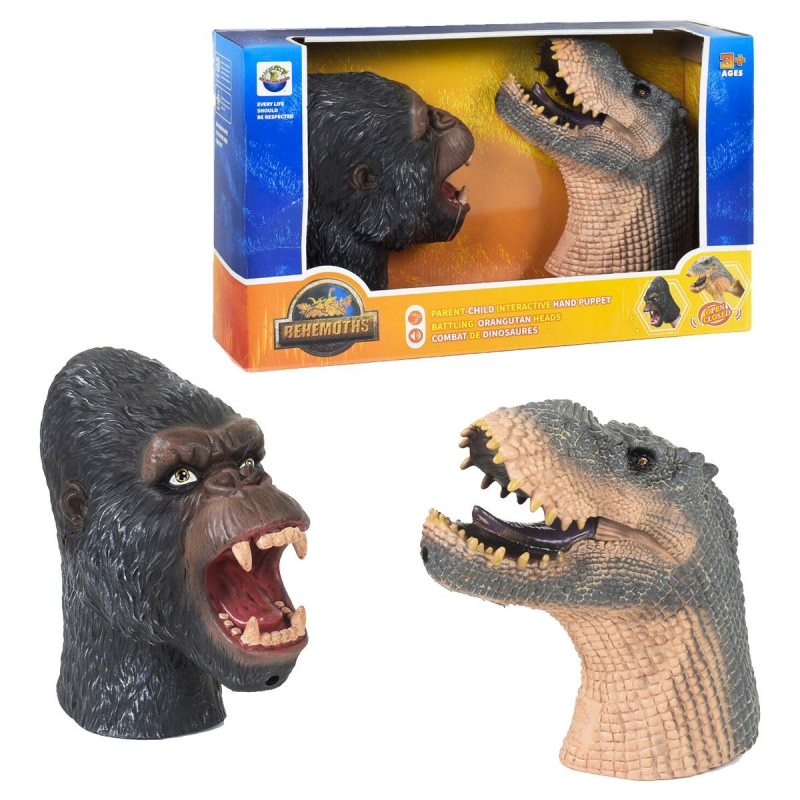"""Набор игрушек """"Головы, Динозаврик и Кинг Конг"""" X304A купить в магазине """"Пустун"""""""