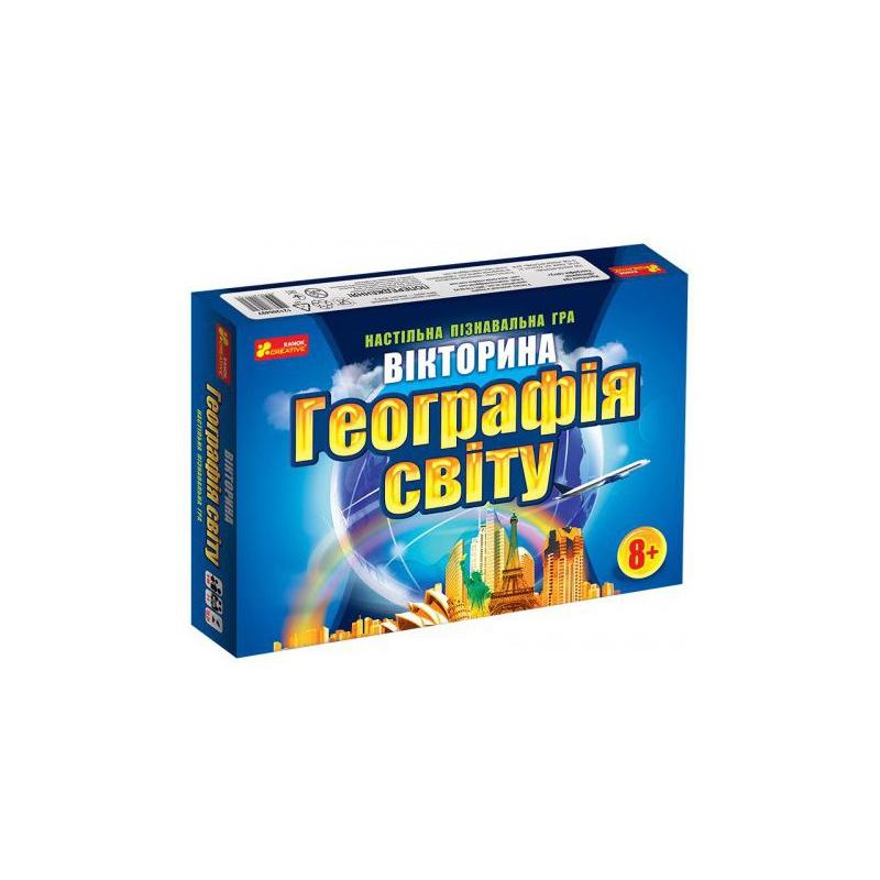 """Настольная игра """"Викторина: География мира"""" укр 12120049У купить в магазине """"Пустун"""""""