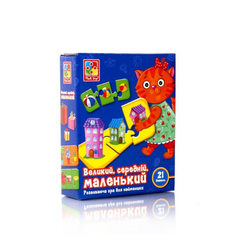 """Развивающая игра """"Большой, средний, маленький"""" (укр) VT1804-28 купить в магазине """"Пустун"""""""