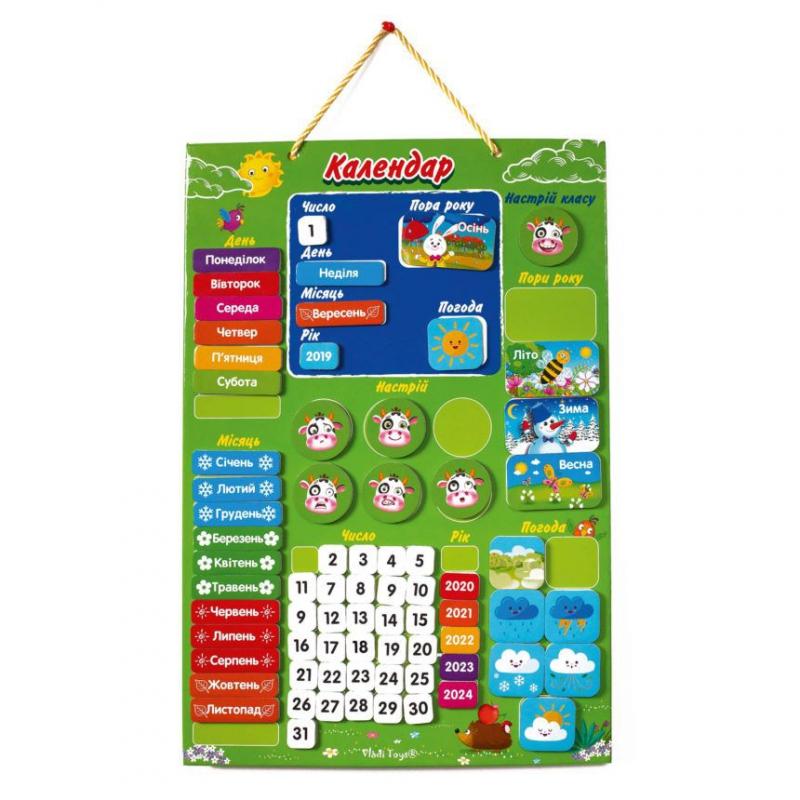 """Магнитный календарь природы VT5555-04 купить в магазине """"Пустун"""""""