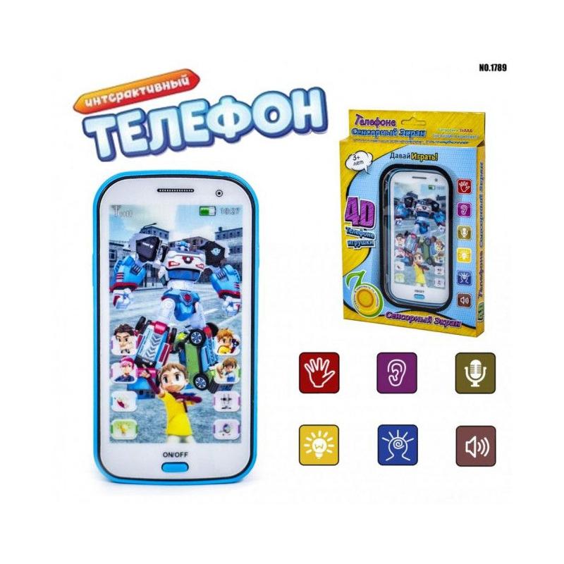 """Интерактивная игрушка """"Смартфон, Тоботы"""". 1789A-1 купить в магазине """"Пустун"""""""
