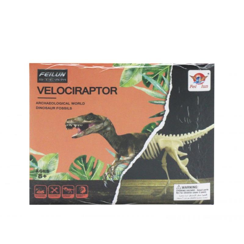 """Набор для проведения раскопок """"Velociraptor"""" FK213A/216A/217A/211 купить в магазине """"Пустун"""""""