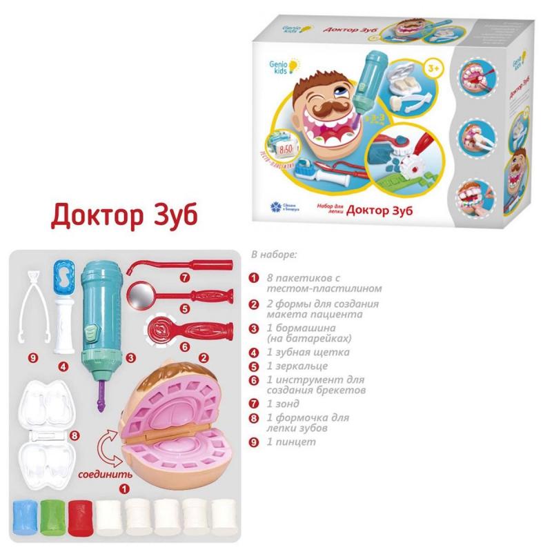 "Набор для лепки ""Доктор Зуб"" TA1041 купить в магазине ""Пустун"""