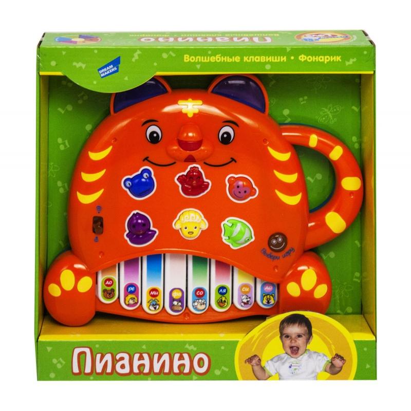 """Электронная развивающая игрушка Пианино.Тигренок оранжевый 8806-6 купить в магазине """"Пустун"""""""