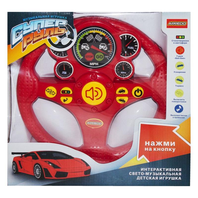 """Интерактивный руль """"Супер руль"""", красный HK22A купить в магазине """"Пустун"""""""