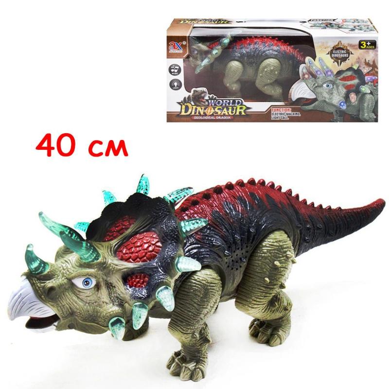 """Динозавр интерактивный """"Трицератопс"""" 849A купить в магазине """"Пустун"""""""