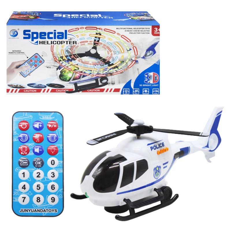 """Вертолет """"Special Helicopter"""", белый JYD178A-2/B-2 купить в магазине """"Пустун"""""""