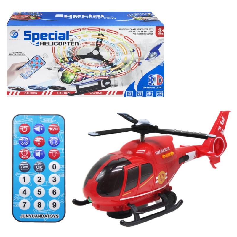 """Вертолет """"Special Helicopter"""", красный JYD178A-2/B-2 купить в магазине """"Пустун"""""""