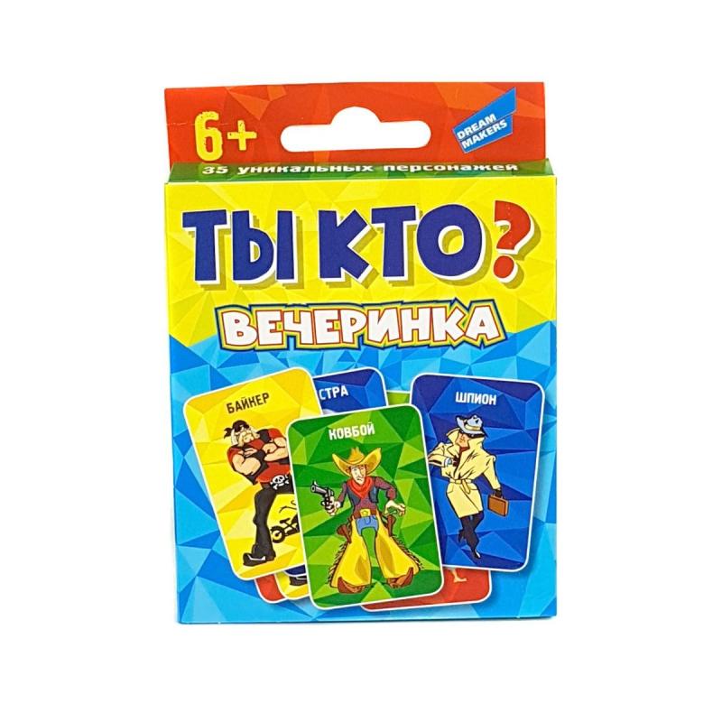 """Настольная игра """"Ты кто? Вечеринка"""" 2002_UA купить в магазине """"Пустун"""""""
