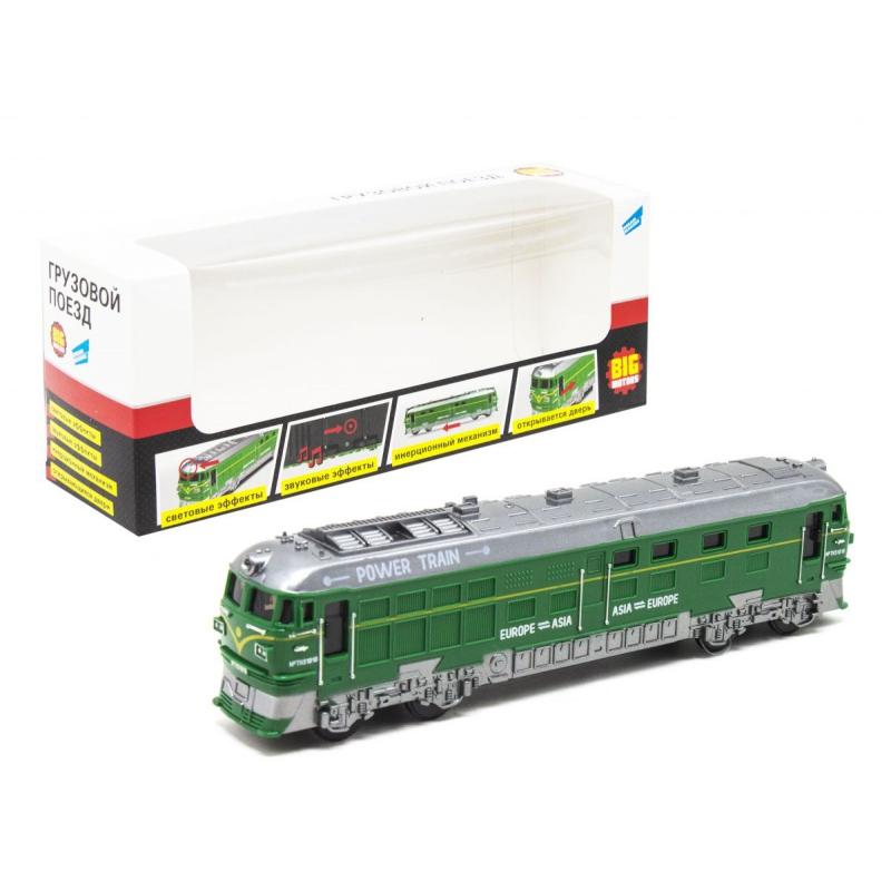 """Машинка """"Грузовой поезд"""",  зеленый G1717 купить в магазине """"Пустун"""""""