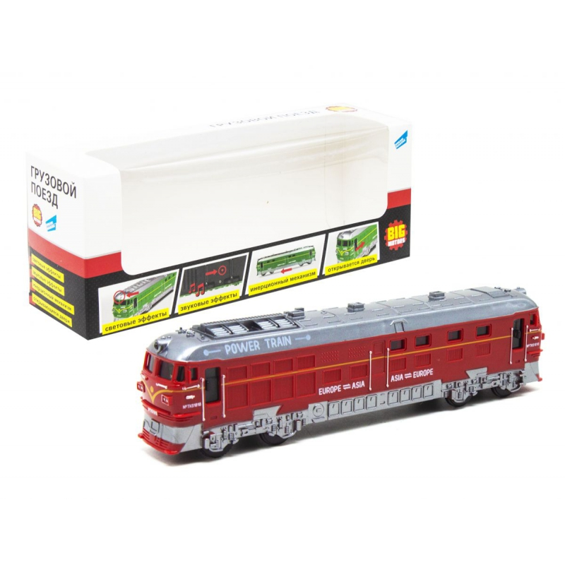 """Машинка """"Грузовой поезд"""", красный G1717 купить в магазине """"Пустун"""""""