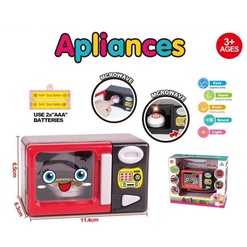 """Микроволновая печь """"Appliances"""" FDE506 купить в магазине """"Пустун"""""""