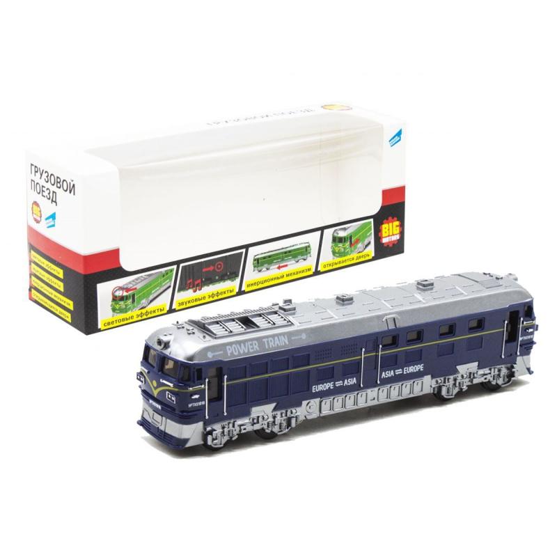 """Машинка """"Грузовой поезд"""", синий G1717 купить в магазине """"Пустун"""""""