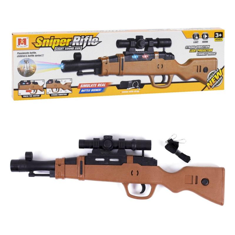 """Автомат """"Sniper Rifle"""" 2066C купить в магазине """"Пустун"""""""