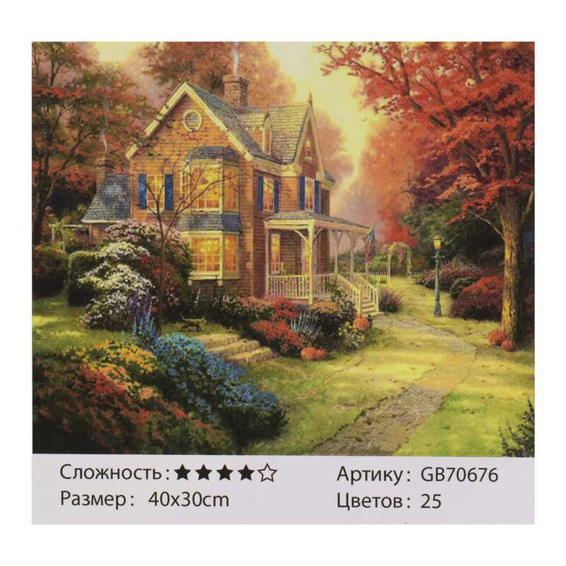 """Алмазная мозаика """"Загордный дом"""" GB70676 купить в магазине """"Пустун"""""""
