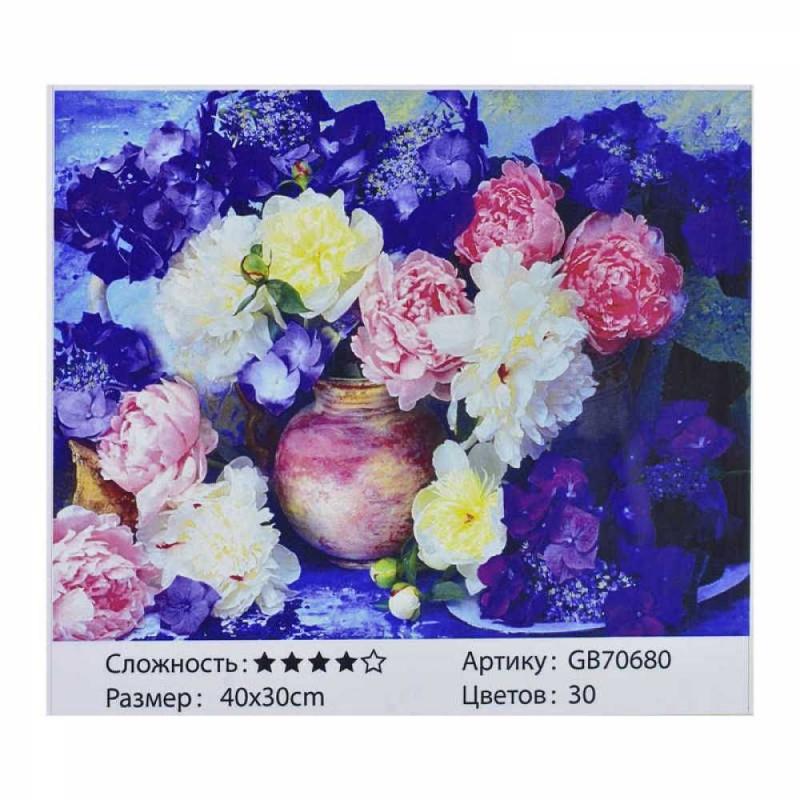 """Алмазная мозаика """"Натюрморт"""" GB70680 купить в магазине """"Пустун"""""""