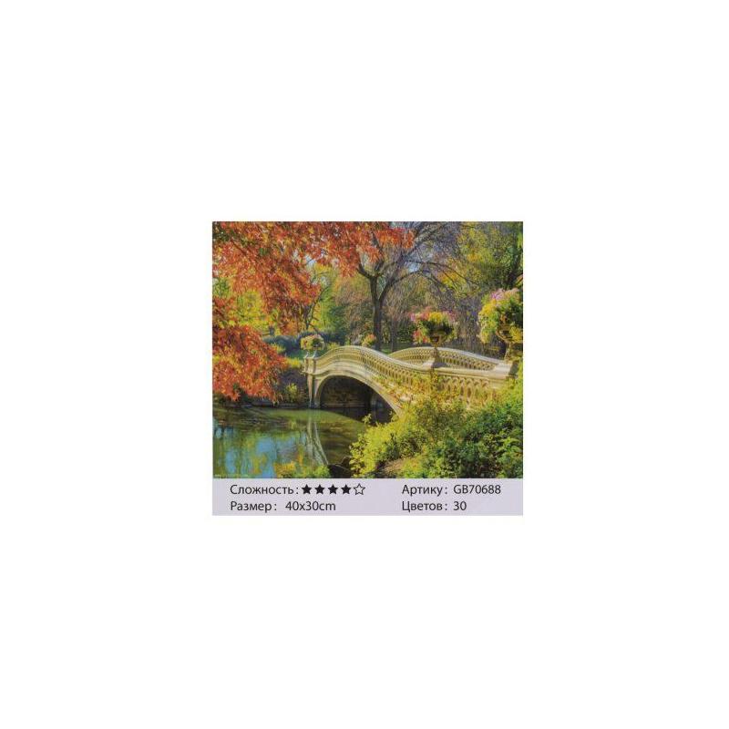 """Алмазная мозаика """"Осенний парк"""" GB70688 купить в магазине """"Пустун"""""""