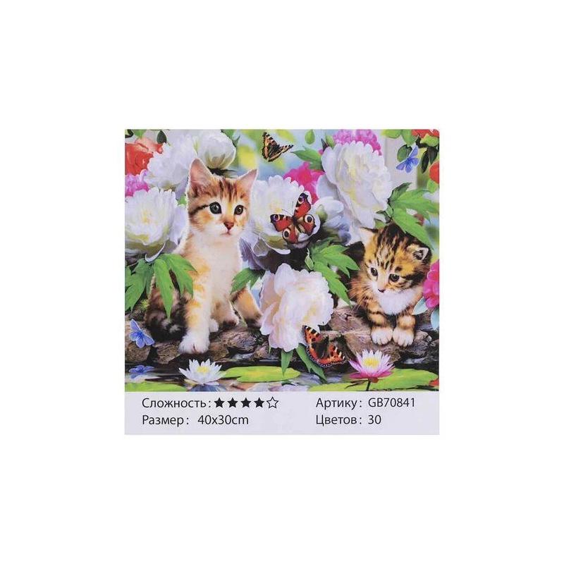 """Алмазная мозаика """"Котята"""" GB70841 купить в магазине """"Пустун"""""""