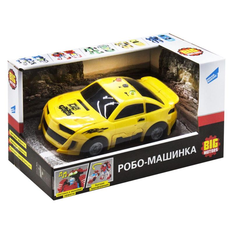 """Трансформер Mecha: Машина D622-H043A купить в магазине """"Пустун"""""""