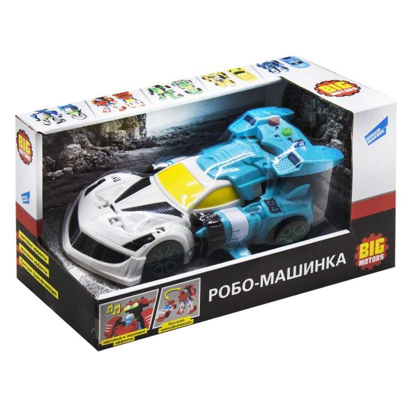 """Трансформер Mecha: Машина желто-синий D622-H046A купить в магазине """"Пустун"""""""