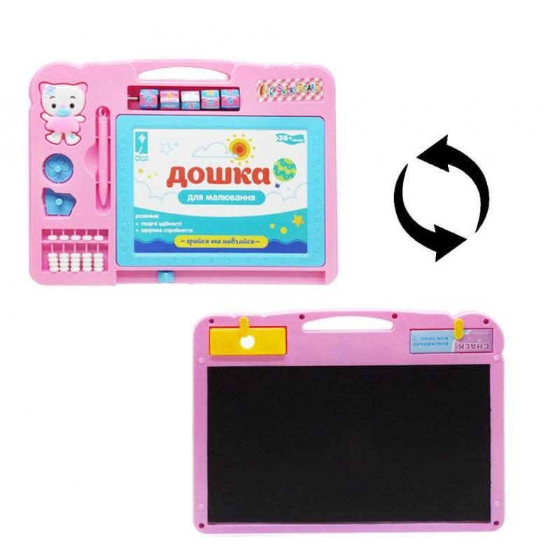 """Детская доска для рисования """"Smart Board"""", розовый PL-7018 купить в магазине """"Пустун"""""""