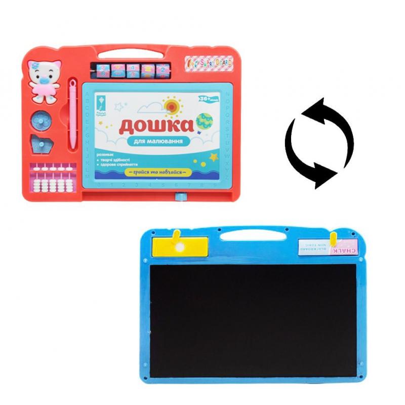 """Детская доска для рисования """"Smart Board"""", коралловый PL-7018 купить в магазине """"Пустун"""""""