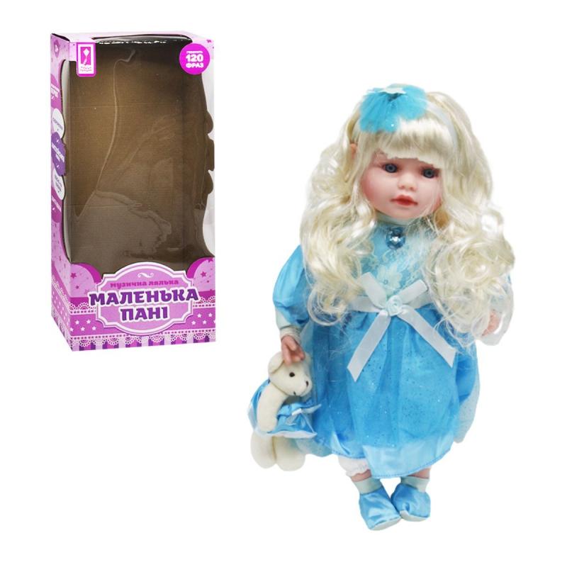 """Кукла """"Маленькая пани"""" синий PL519-1801N купить в магазине """"Пустун"""""""