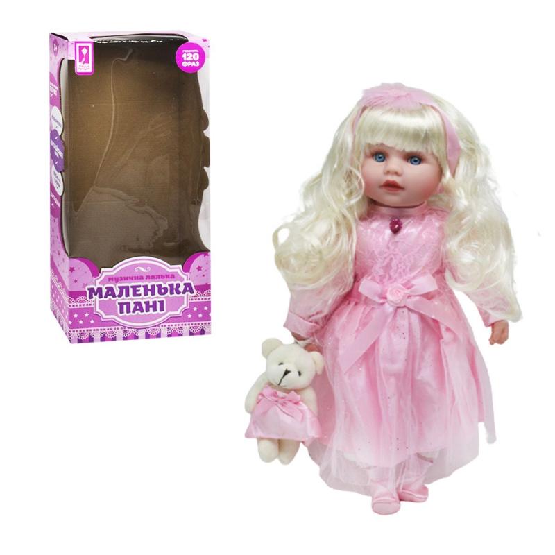 """Кукла """"Маленькая пани"""" розовый PL519-1801N купить в магазине """"Пустун"""""""