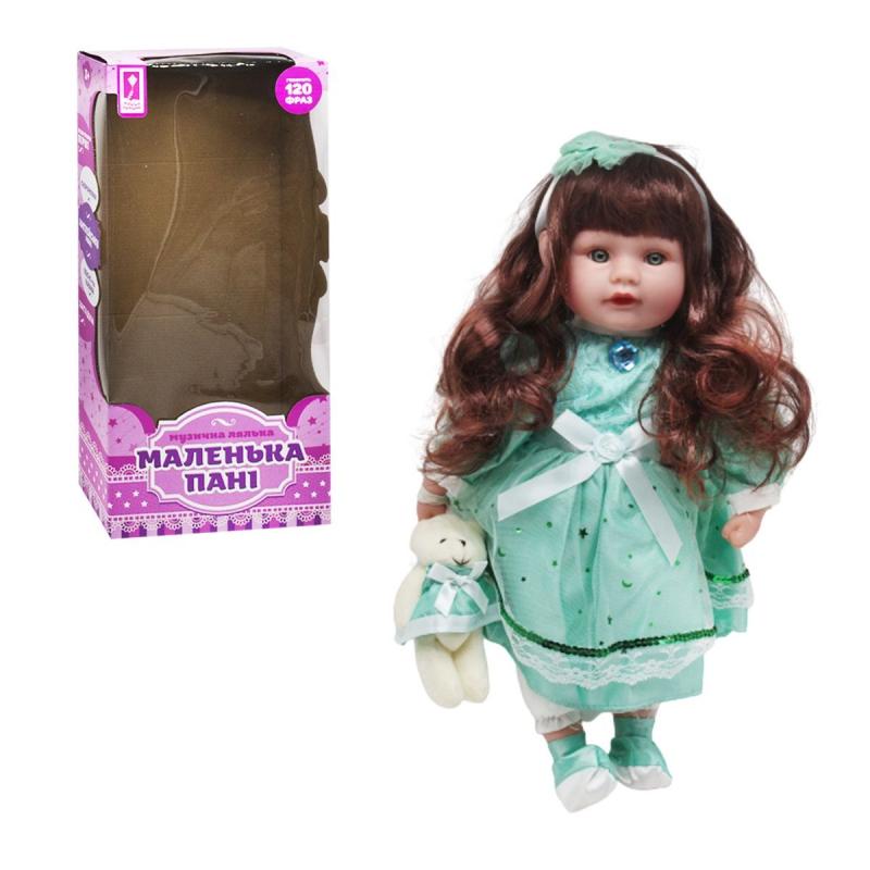 """Кукла """"Маленькая пани"""" мятный PL519-1801N купить в магазине """"Пустун"""""""
