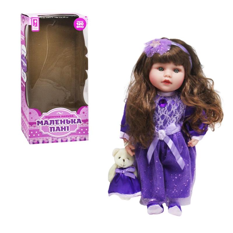 """Кукла """"Маленькая пани"""" фиолетовый PL519-1801N купить в магазине """"Пустун"""""""
