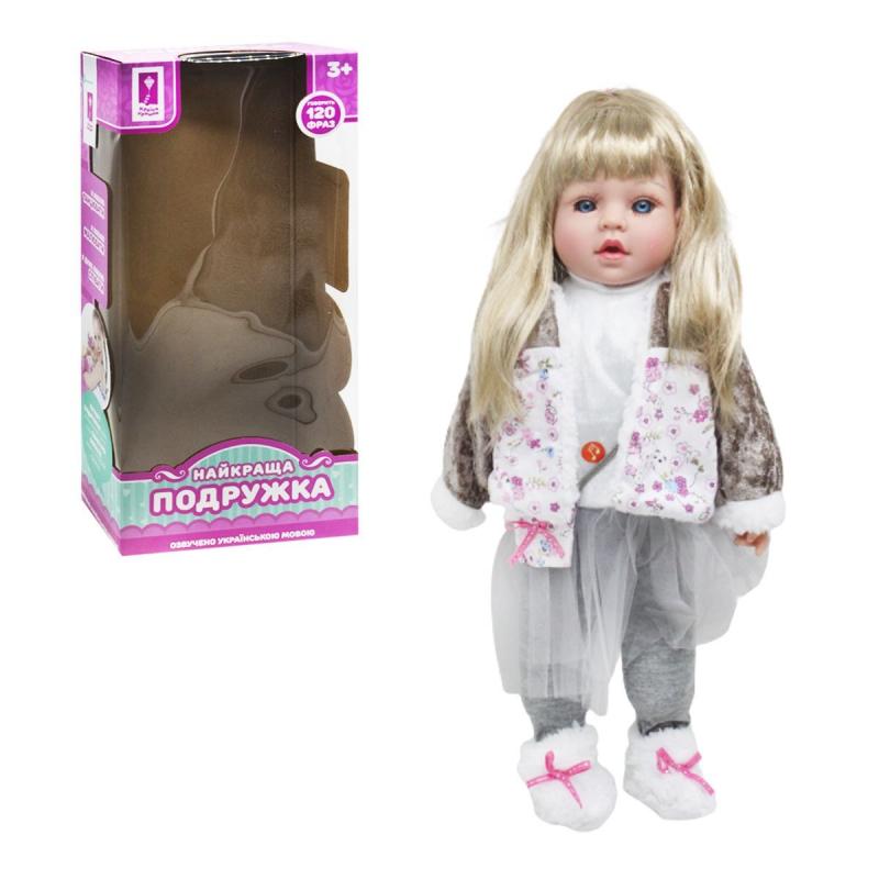 """Кукла """"Лучшая подружка"""", 45 см, укр (в сером костюмчике) PL-520-1801ABCD купить в магазине """"Пустун"""""""