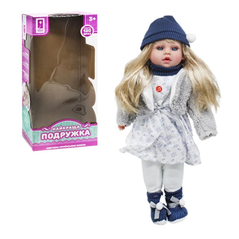 """Кукла """"Лучшая подружка"""", 45 см, укр (в синей шапочке) PL-520-1801ABCD купить в магазине """"Пустун"""""""