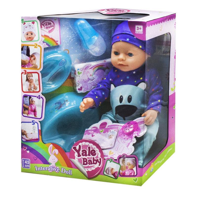 """Пупс """"Yale baby"""", в синем BL037C/N купить в магазине """"Пустун"""""""